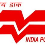 Indian Postal Recruitment 2018: Post Office Vacancy Details