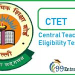 Tips to Score Good Marks in CTET Exam 2019- How to Crack CTET?