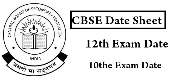 CBSE Time Table 2019