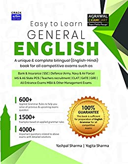 Complete General English Book for All Government & Competitive Exams