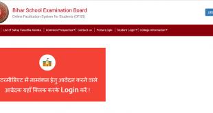 OFSS Bihar Admission