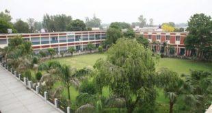 Mehr Chand Mahajan Dayanand Anglo Vedic College, [MCMDAV] Chandigarh